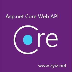 Asp.netCore3.1 WebAPI应用