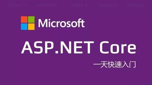 ASP.NET Core 3.1 安全性
